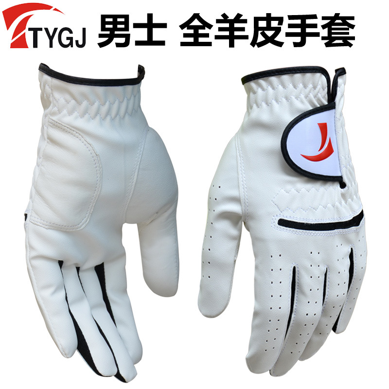 Ttygj Golf Gloves Men's Breathable Sheepskin Gloves All Leather Gloves Horizontal Were 22 Yuan 1 Only