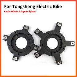 Chainring Dây Chuyền Nhẫn Nhện Adapter Dành Cho Tongsheng TSDZ2 TSDZ3 Giữa Động Cơ Dẫn Động 130BCD 104BCD