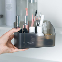 Productos para el cuidado de la piel multifuncional caja de almacenamiento de joyería de cosméticos de Control remoto caja de almacenamiento de cosméticos de maquillaje para el hogar