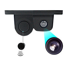 Car video parking sensor, universal high-definition night vision camera and radar all-in-one machine, punch-free installation