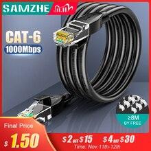 Samzhe CAT6 Ronde Ethernet Kabel Cat 6 Lan Kabel Rj 45 Netwerk Kabel Patch Cord Voor Laptop Router RJ45 Internet kabel
