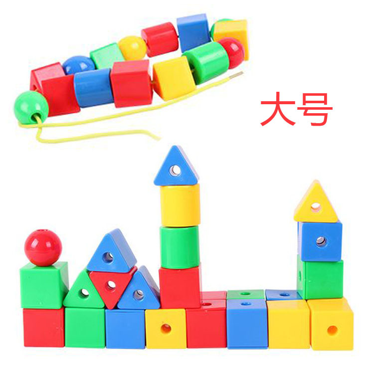 Kindergarten Desktop Building Blocks Toy Children Large Size Beaded Bracelet Plastic Geometric Shapes Cognitive Early Childhood