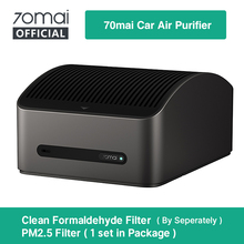 70mai автомобильный очиститель воздуха 70 mai автомобильный очиститель воздуха для автомобиля свежий воздух PM2.5 фильтр чистый формальдегид HEPA фильтр
