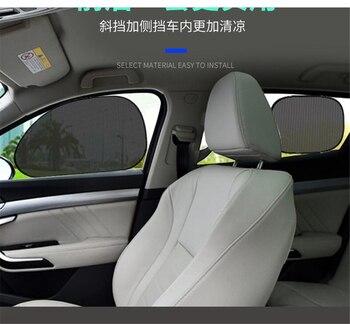 2 Pcs car window shade electrostatic adsorption glass shade window shade heat insulation