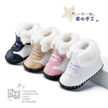 baby girl shoes baby boy shoes winter Keep warm Cashmere Comfortable soft Light Anti-slippery Learn to walk prewalker baby boots cheap Hook Loop Fits true to size take your normal size ANKLE Unisex Patch Snow Boots Plush Flat with Round Toe daily indoor