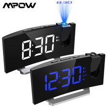MPOW LED FM Projection 2 Alarms Clock Multifunctional 5 inch Curved Screen 5 Levels Display Brightness 4 Adjustable Alarm Sounds