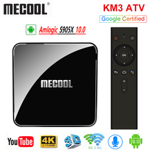 MECOOL KM3 10.0 ATV Androidtv Google Certified Android 10.0 TV Box