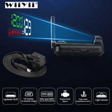 C500 HUDOBD2 Head Up Display Auto Tacho Windschutzscheibe Projektor Mit Reflexion Bord Spiegel OBD2 Gauge Diagnose Werkzeug