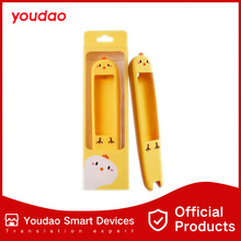 Youdao Dictionary Pen 3 Pen Case Chick Shape Yellow Cartoon Silicone Anti-Slip Protective Case Electronic Dictionary Accessory