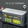 Литий-полимерный аккумулятор LION POWER 3S  11 1 В  1500 мАч  35C T/XT60/JST  с пультом дистанционного управления