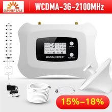 מלא אינטליגנטי LCD תצוגת 3G מגבר אות ניידת 2100mhz WCDMA מהדר 3g מגבר נייד 3G אות ערכת מגבר