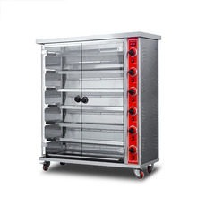Commercial Horizontal Electric Rotating Automatic Roast Chicken Oven 6 Sticks Grilled fish Barbecue Stove