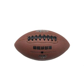 Man's Sport Rugby American football Official Size 9# Ball Standard Game Training Ball Outdoor Adult Pro Athletic Sports Supplies