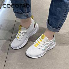 Sneakers Women Fall 2019 Net Surface Breathable Light Shallow Mouth Thick Bottom Heighten Students Leisure Running Shoes29