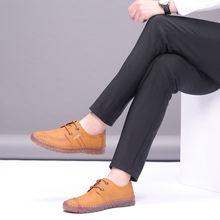 Туфли оксфорды мужские из натуральной кожи повседневные высококачественные