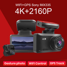 4K Dash Cam HD Car DVR 2.45