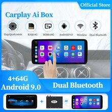Автомобильный мультимедийный плеер Carplay, универсальный QM8888, 4 + 64 ГБ, Android, автобокс для Apple Carplay Ai Box, для Benz, Audi, Kia, Nissan, Hyundai