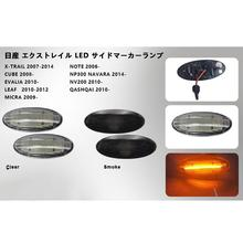 цена на 2PCS Amber LED Front Side Marker Lights For Nissan Juke Cube Leaf, Powered by 20-SMD LED, Replace OEM Sidemarker Lamps