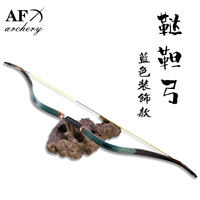 20 50LBS Handmade Traditional Crimea Tatar Decoration Bow Recurve Bow for Archery or Hunting