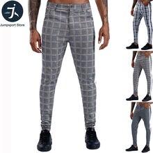 Брюки мужские в однотонную полоску уличные штаны модные популярные
