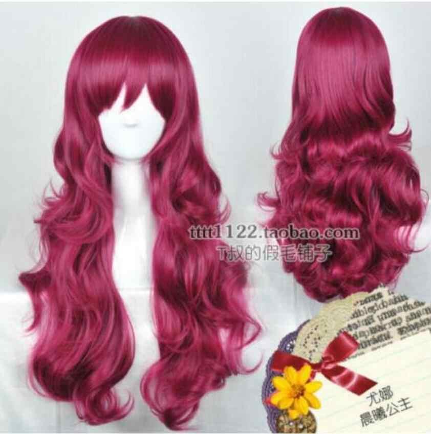 Akatsuki geen Yona Prinses Mooie Lang Golvend Dark Red Cosplay Pruik Haar