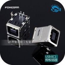5 шт. USB B тип пластина для пайки разъем Foxconn 4P высокое качество аудио цифровой интерфейс USB интерфейс разъем