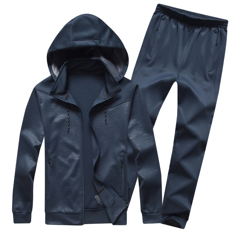 Simple Fashion Men's Hooded Set Jogging Suits Leisure Sports Suit