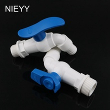 1Pc 1/2 3/4 Inch PVC Male Thread Tap Valve Connect to 16mm Soft Faucet Garden Irrigation Hose Washing Machine