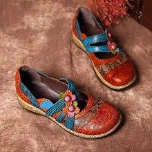 Vintage Floral cuero genuino empalme costura de colores gancho bucle zapatos planos Primavera Verano Casual mujeres zapatos planos nuevo