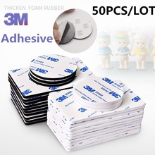 50pcs Double Sided Black Foam Tape Strong Pad Mounting Rounds/Square Car & Home Use Adhesives