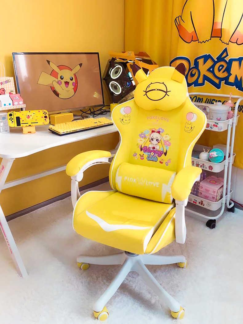 2020 New Lovely Chair Sedia Gialla Sedia Da Gioco Silla Game Girl Chair Sedie Dal Vivo Sedia Da Computer Sedia Da Ufficio Sedie Da Camera Office Chairs Aliexpress