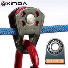 XINDA المهنية الصغيرة بكرة واحدة والعتاد الكرة تحمل تسلق الجبال الصخور Zipline اجتياز حل بكرة النقل