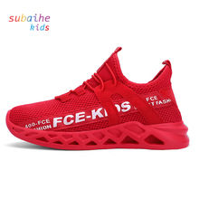 Kids Sneakers Mesh Lightweight Running Shoes for Girls Boys Children Sports Ultra Breathable rubber MD Unisex elastic soles