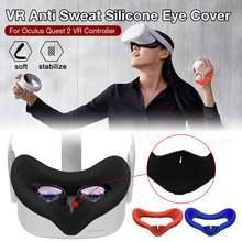 Новая силиконовая маска для глаз Крышка Накладка oculus quest