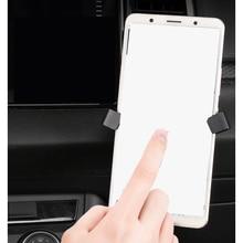 Lsrtw2017 Car Dashboard Cellphone Holder Trims for Skoda Kodiaq Karoq Gt Interior Mouldings Accessories