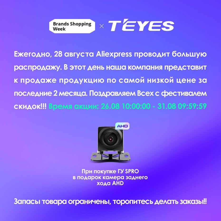 TEYES SPRO Штатное Головное устройство For Toyota Corolla E180 2014 GPS Android 8.1 aвтомагнитола магнитола автомагнитолы Андроид для Тойота Королла аксессуары штатная магнитола автомобильная мультимедиа
