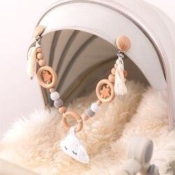 Деревянная детская игрушка, зажим для детской коляски, мобильная детская коляска, персонализированная силиконовая бусина, цепочка для соск...