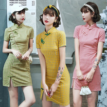 Qipao Fashion Cheongsam Chinese-Style Women Dress Short Slim Plaid Split for Leisure