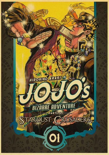 classic Anime JoJo's Bizarre Adventure JOJO Poster Action Anime retro Poster Painting Wall Art for Living Room /Bar Decor poster 3