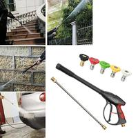 High Pressure Water Gun Steel Lance Wand Spray Nozzle Tips for Watering Trees Applicable to Motorcycle Washing Carpet