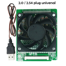 цена на 3-20S Lithium battery pack balance repair instrument DIS-20H balance board balance battery pack pressure difference cooling fan