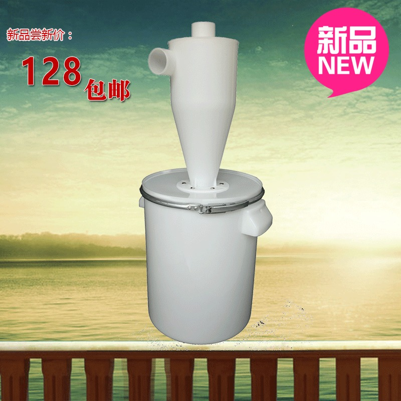 Small Woodworking Cyclone Dust Collector, Dental Vacuum Cleaner, Front Filter, Engraving Machine, Dust Collector