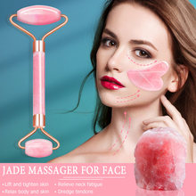 Jade Massager For Face Gua Sha Massage Gouache Scraper For Face Massager Neck Back Body Thin Lift Beauty Slimming Care Tools