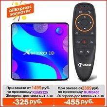 VONTAR 4GB 128GB Smart TV Box Android 10 4g 64gb X88 PRO Rockchip RK3318 4K Google Store X88Pro Android 10.0 Youtube Set Top Box