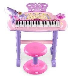 Bei di Gabbiano Fiore Fata Tastiera Elettronica Educativi per Bambini Giocattoli con Originale Cantante Accompagnamento