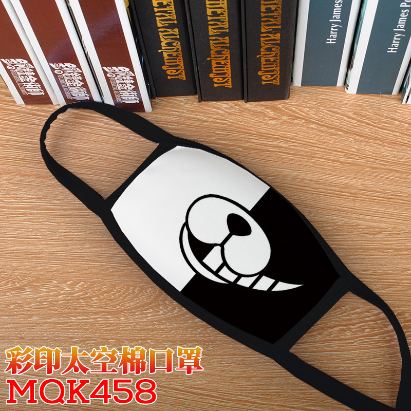 Anime Danganronpa Monokuma Cosplay Mask Tokyo Ghoul Kaneki Ken Attack On Titan Prevent Infection Sports Street Masks Dust-Proof