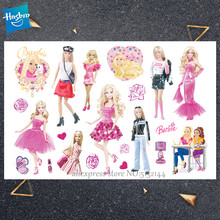Hasbro Kinderen Cartoon Tiener pop Tijdelijke Tattoo Sticker Novelty Cosplay Speelgoed voor Prinses SWhite Party Grappige Sticker()
