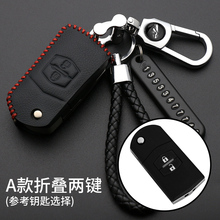 Leather Car Key Case For Mazda 2 3 6 CX5 CX 7 CX 5 Folding Remote Fob Cover Keychain Holder Protector Bag Auto Accessories
