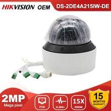 Hikvision OEM DS-2DE4A215IW-DE 2MP 15x Zoom сеть IR PTZ камера POE H.265 50m IR CCTV камера обновляемая без логотипа