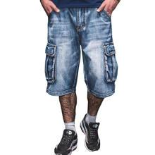 Короткие джинсы 2020 летние modis с несколькими карманами мужские